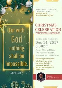 BIC-CHRISTMAS-2017